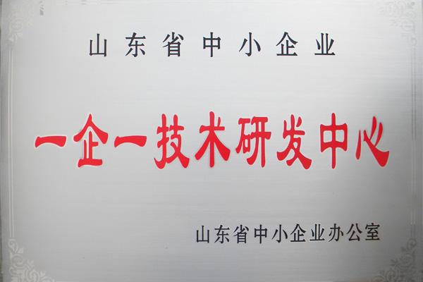 Shandong Yiqiyi Technology R&D Center
